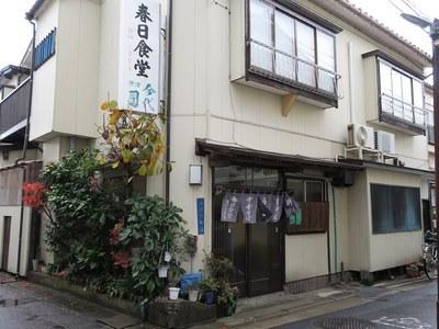 kasuga_201512_1.jpg