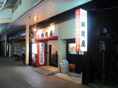 katidokiya_1.jpg