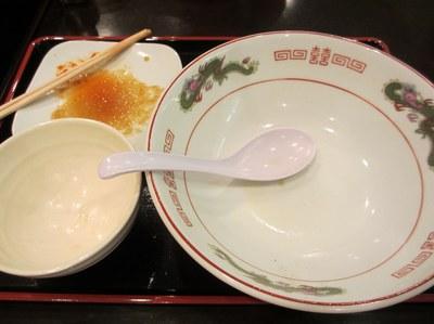 katidokiya_4.jpg