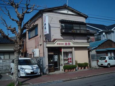 katsuryu_1.JPG