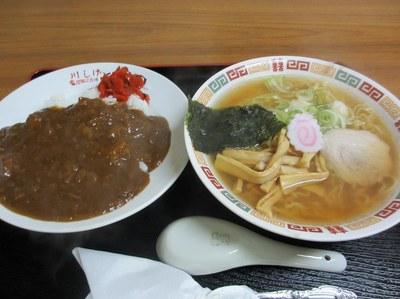 kawashige_2.jpg