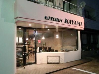 kayama_201409_1.jpg