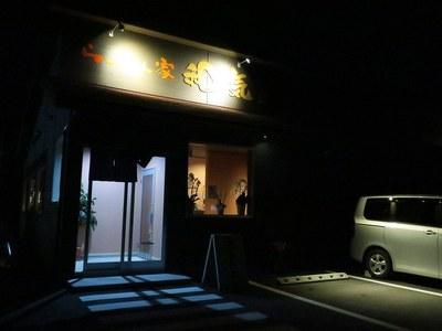 kazuki_1.jpg