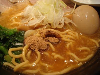 kazukura_5.jpg