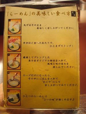 kazukura_7.jpg