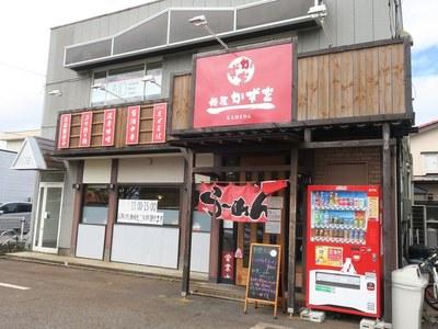 kazuo_201810_1.jpg