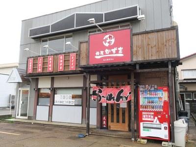 kazuo_201903_1.jpg