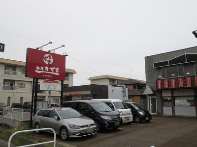 kazuo_201903_2.jpg