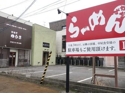 kazuo_201903_3.jpg