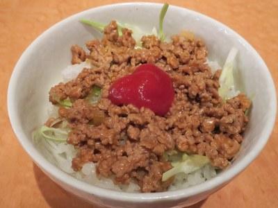 kazuo_5.jpg
