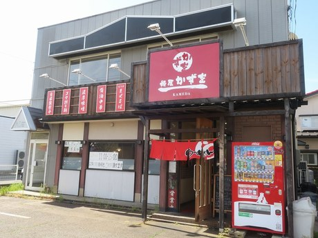 kazuo_takeout_1.jpg