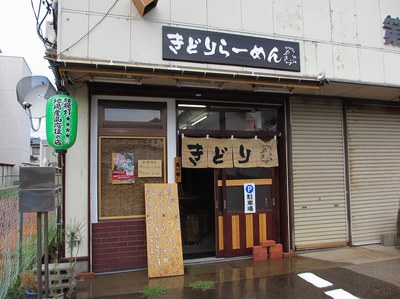 kidori_1.jpg