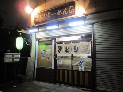 kidori_201301_1.jpg