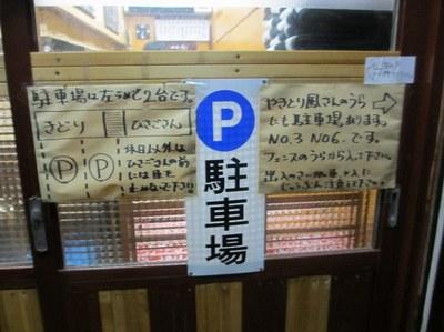 kidori_201301_2.jpg