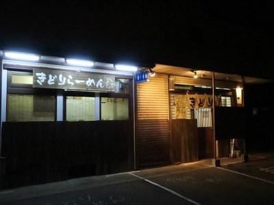 kidori_201805_1.jpg
