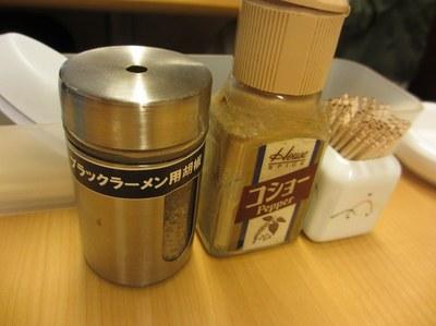 kihati_toyama_4.jpg