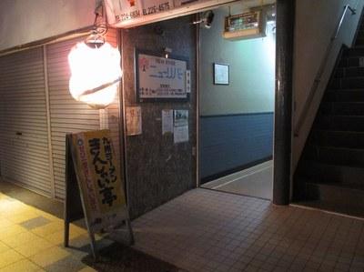 kinsyai_furumachi_1.jpg