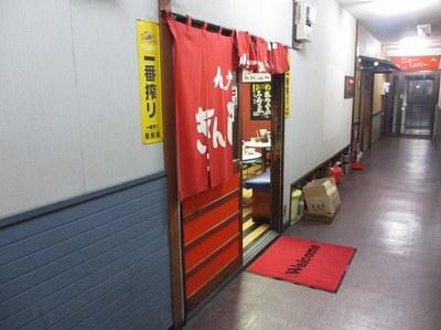 kinsyai_furumachi_2.jpg