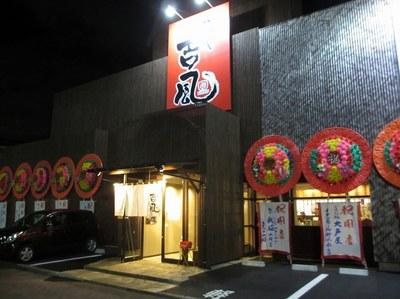 kippu_shindai_1.jpg