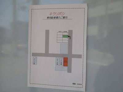 kirariboshi_2.jpg