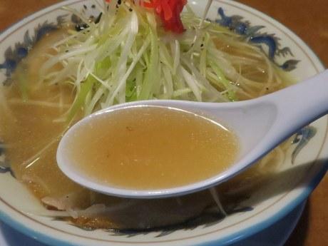 kissou_monomiyama_3.jpg