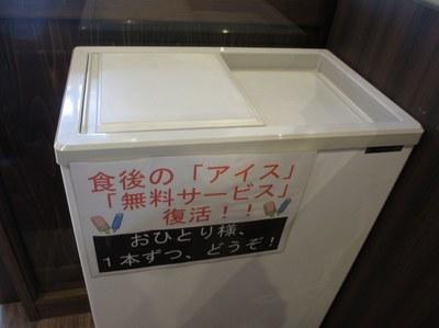 kissou_round1_7.jpg