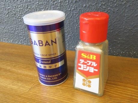 kitakatasyokudou_5.jpg