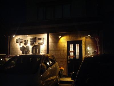 kitchen_yano_1.jpg