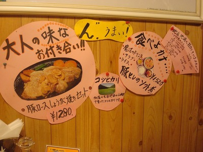 kitchen_yano_3.jpg