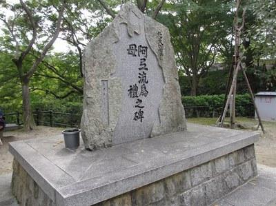kiyomizudera_10.jpg