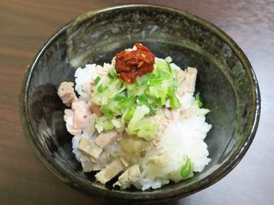 kobushi_5.jpg