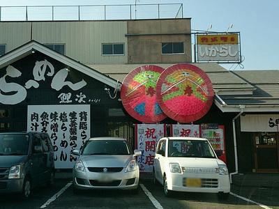 koiji_1.jpg