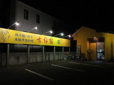 kokirou_201903_1.jpg