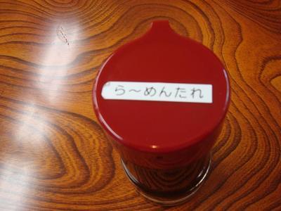 kokoro_4.JPG