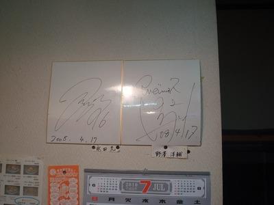 kokoro_yokogoshi_3.jpg
