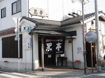 kokutei_1.jpg