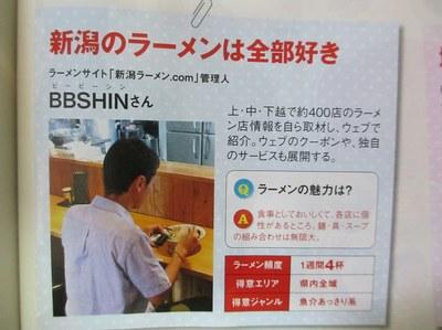 komachi201209bbshin.jpg