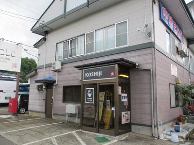 koshiji_1.jpg