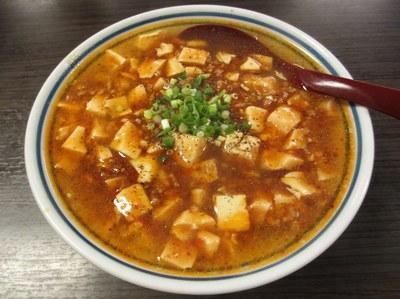 koshiji_4.jpg