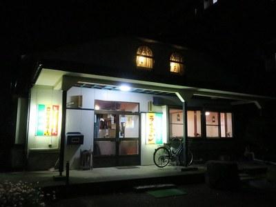 kosuiken_1.jpg