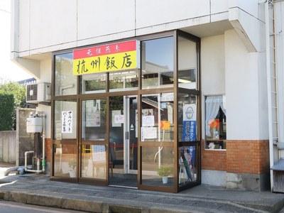 kosyu_201809_1.jpg