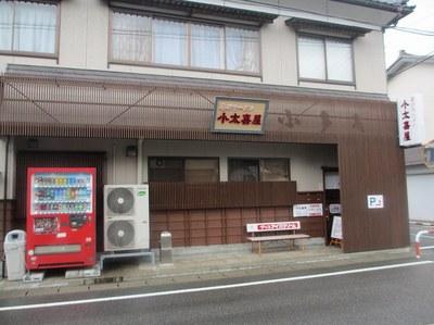 kotakiya_201307_1.jpg