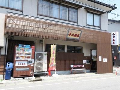 kotakiya_201607_1.jpg