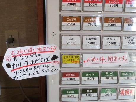 kotakiya_takeout_2.jpg