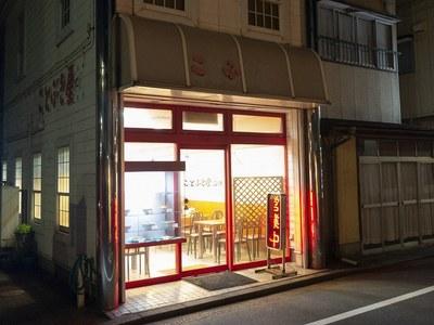 kotobukiya_bunten_1.jpg