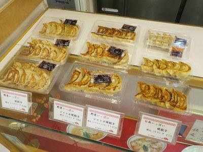 kotobukiya_dekky_13.jpg