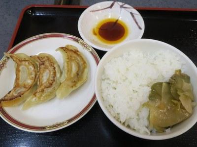 kotobukiya_dekky_6.jpg