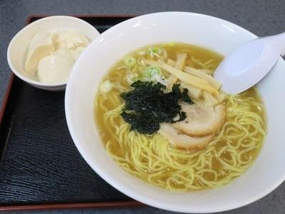 kotobukiya_dekky_7.jpg
