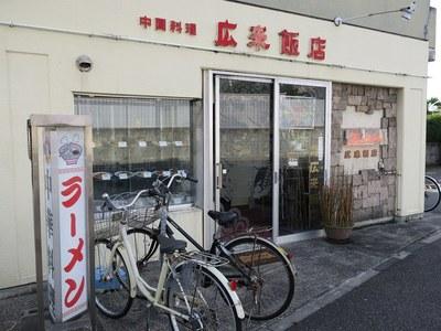 kouraihanten_gakkoutyo_201512_1.jpg