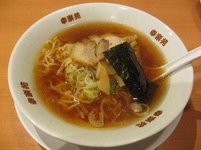 kourakuen_201504_4.jpg